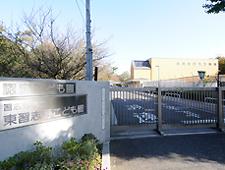 東習志野こども園(実籾駅最寄り)