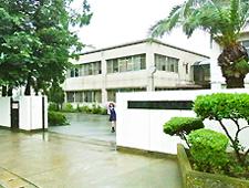 市立習志野高等学校