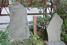 素盞雄神社「芭蕉旅立の句碑」