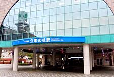 京成線「公津の杜駅」