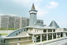 北総線「印旛日本医大駅」