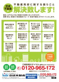 平成25年12月より配布