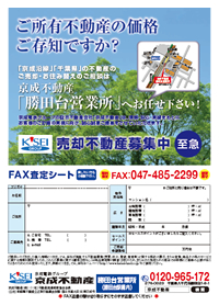 平成26年5月より配布