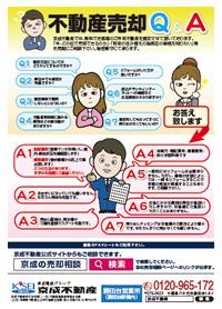平成26年7月より配布