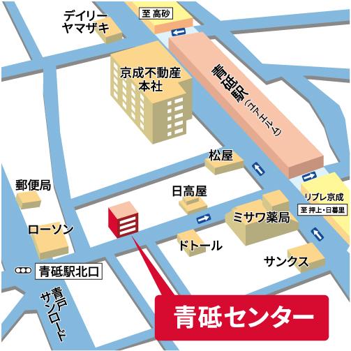 青砥センター 地図