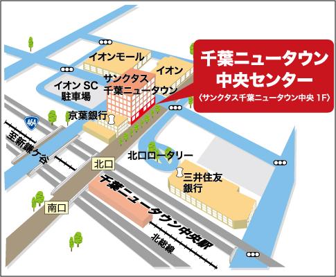 千葉ニュータウン中央営業所 地図