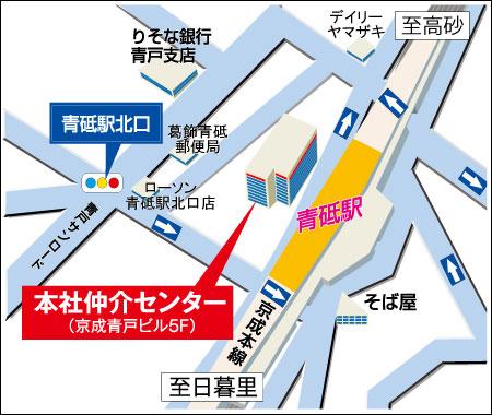 本社仲介センター地図