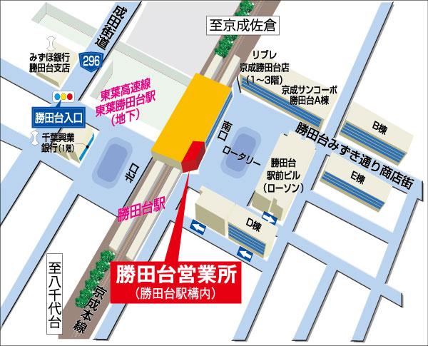 勝田台営業所 地図