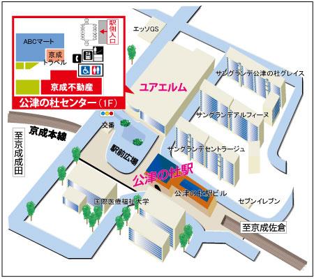 公津の杜センター地図