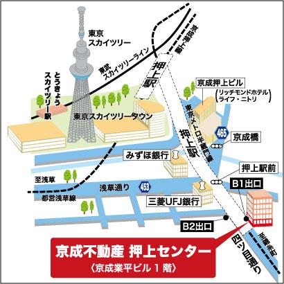押上センター 地図