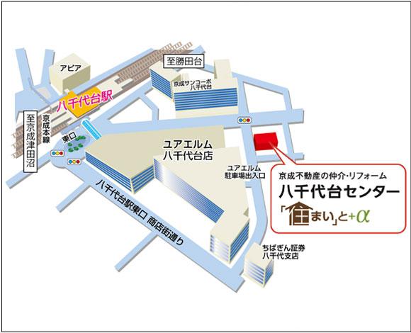 八千代台営業所 地図