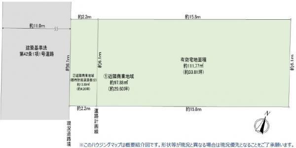 土地東京都江戸川区北小岩2丁目JR中央・総武線小岩駅6880万円